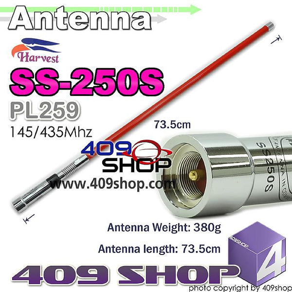 HARVEST SS250SR DUAL BAND 145/435MHZ RED PL259 ANTENNA