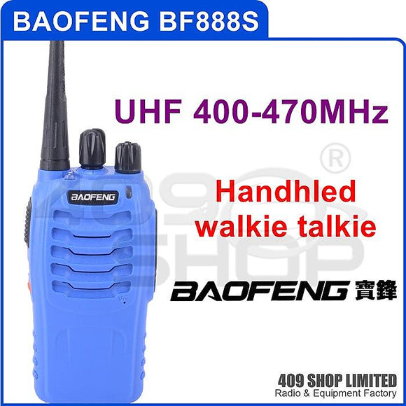 LOW PRICE BAOFENG BF-888S BLUE color UHF 400-470MHz handheld walkie talkie