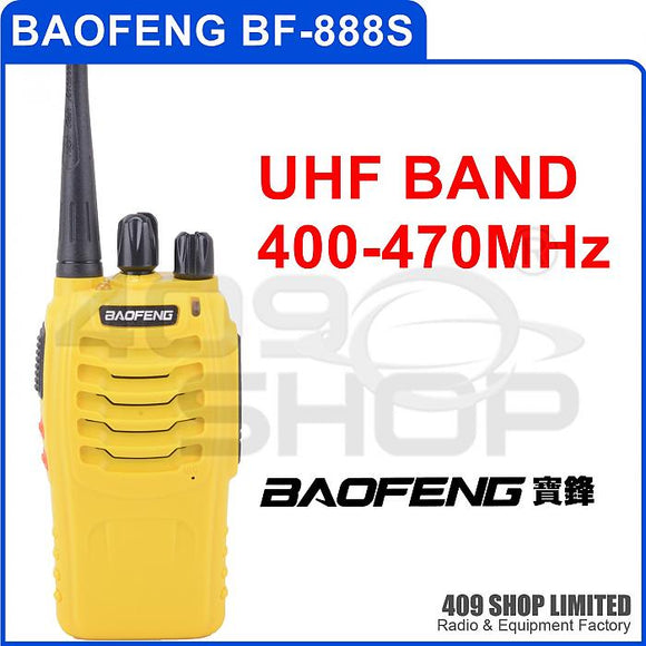 LOW PRICE UHF 400-470MHz Interphone walkie talkie + Earpiece BAOFENG BF-888S