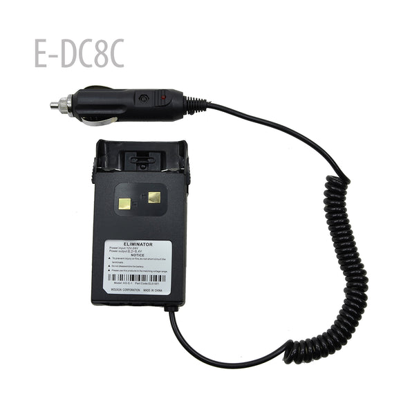 Car Battery Eliminator for WOUXUN KG-UVD1 KG-669 KG-679