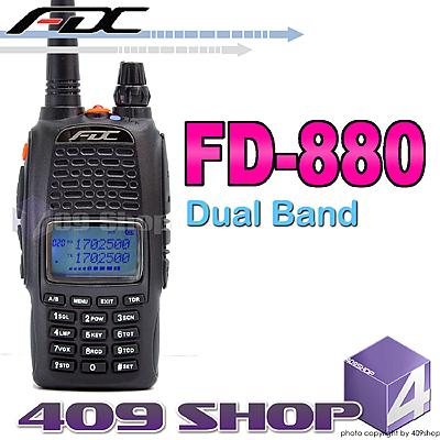 FDC FD-880 Dual Band 136-174/400-470Mhz FM Radio x 1set