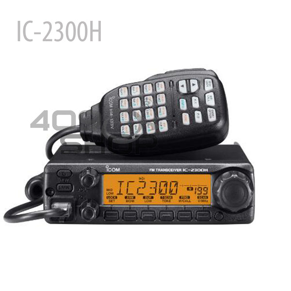 IC-2300H-ICOM IC-2300H VHF FM Mobile Transceiver (NOT Include Shipping Cost)