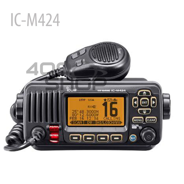 ICOM-IC-M424 VHF marine Transceiver NOT Include Shipping Cost