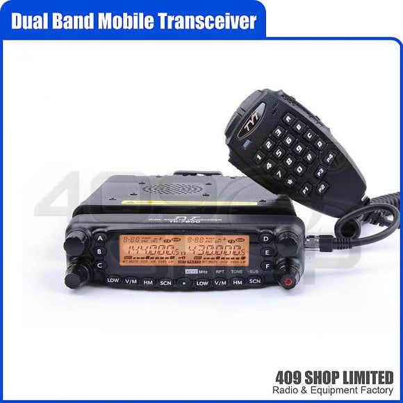 TYT TH-7800 Dual Band 136-174/400-480MHz Mobile Transceiver Car Radio