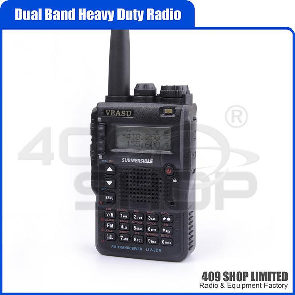 VEASU UV-8DR 136-176/400-520MHz Two way radio