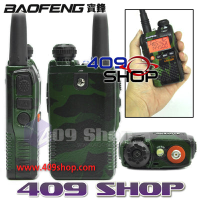 best rated walkie talkies BAOFENG UV-3R Mark II Camouflage Dual Freq