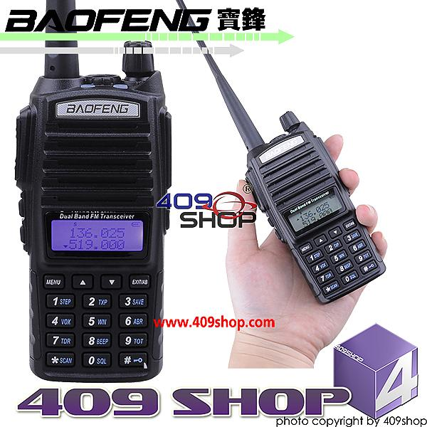 BAOFENG UV-82 136-174/400-520MHz Walkie TalkieDual Band