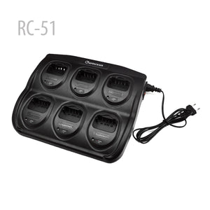 WOUXUN Six-Way Charger for KG-816 KG-819 KG-889