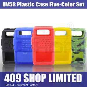 Baofung UV5R Series Plastic Case Five-Color Set