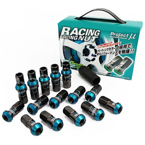 Project Mu Racing Floating Wheel Nut Set M12X1.25