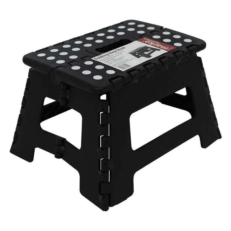 Single Folding Step Stool Jmart Warehouse