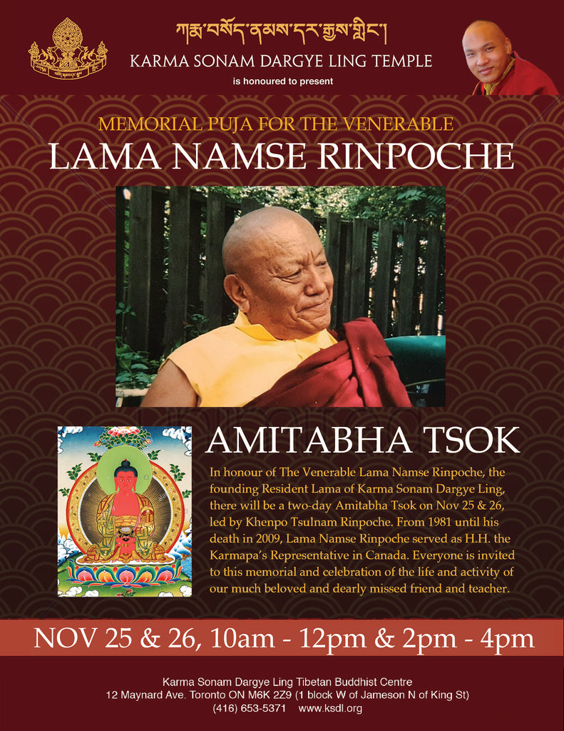 Amitabha Memorial Puja for Lama Namse Rinpoche