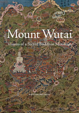 Mount Wutai Sumeru Review