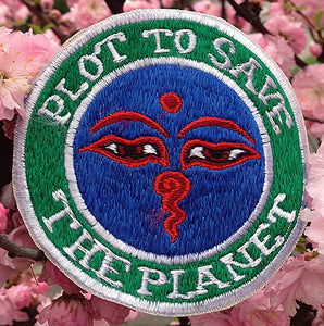 Plot to Save the Planet badge with donation