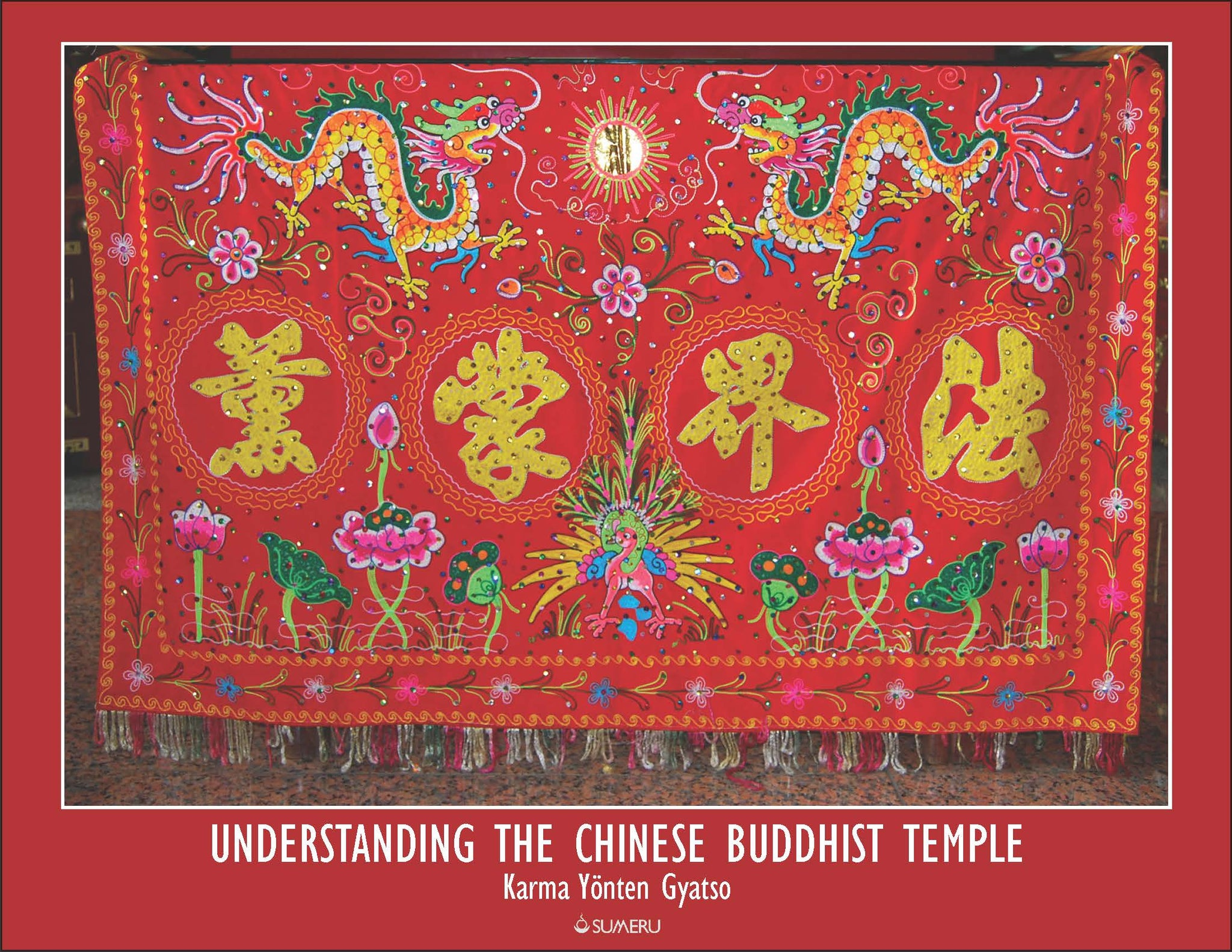 Understanding the Chinese Buddhist Temple