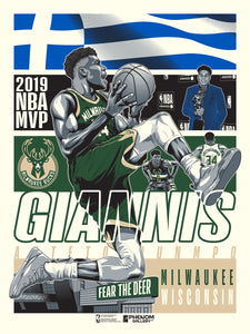 Milwaukee Bucks 2019 Giannis Birthday Serigraph (Printer Proof)- Presell Ships June 15th