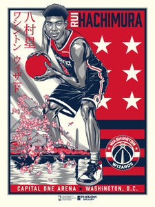 "Washington Wizards Rui Hachimura Cherry Blossom 18""x24"" Serigraph Print"