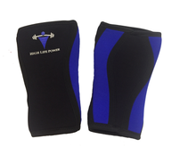 Multi-Purpose Sleeves - Large - 7mm Neoprene