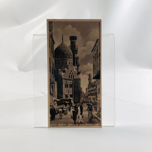 Postcard Souvenir of Egypt, Cairo, Ibrahim Agha's or Blue Mosque 1940's Era Series H Number 405
