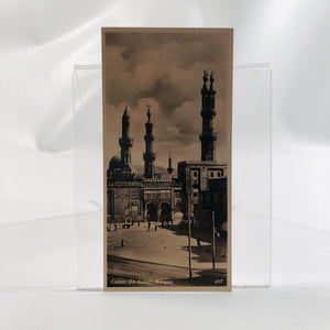 Postcard Souvenir of Egypt, Cairo, El-Azhar Mosque, 1940's Era Series H Number 407