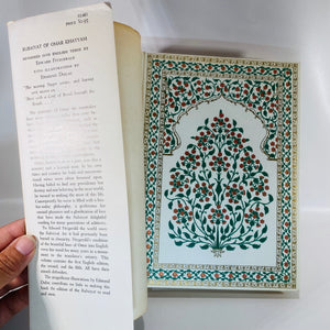 Rubáiyát of Omar Khayyám  by Edward Fitzgerald  1952-Reading Vintage
