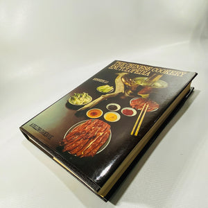 The Chinese Cookery by Kenneth Lo 1977
