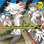 Danganronpa 2 - Ultimate Luck and Hope and Despair 1