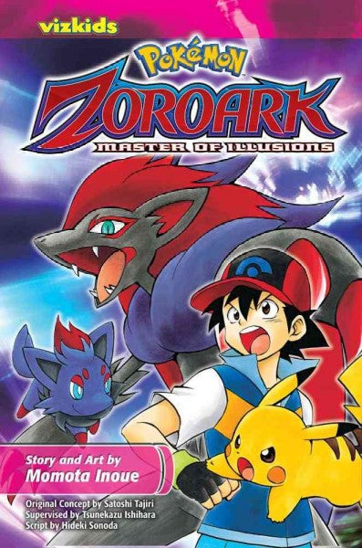 Zoroark: Master of Illusions (Pokemon)