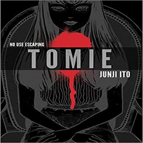 Tomie: Complete Deluxe Edition (Complete Deluxe) ( Junji Ito )