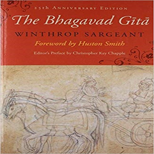 The Bhagavad Gita: Twenty-Fifth-Anniversary Edition (Anniversary)