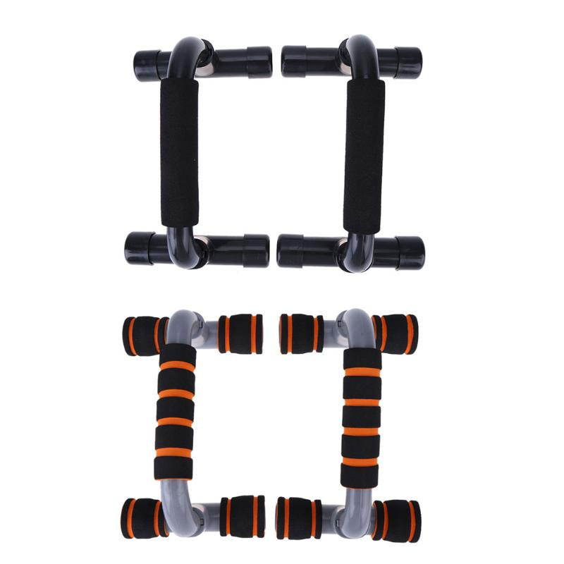 H-Shape Fitness Push-Up Rack