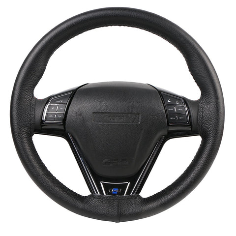 Car Soft Fiber Leather Braid Steering-wheel Cover