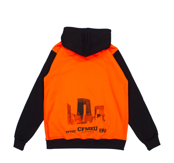 Collins Arch Hoodie - (In Stock)