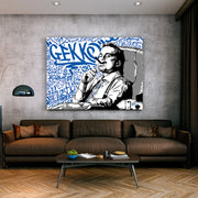 Gordon Gekko, Michael Douglas, Wall Street motivational wall art
