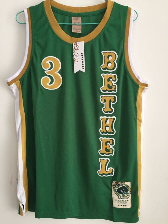 Allen Iverson High School Basketball Jersey