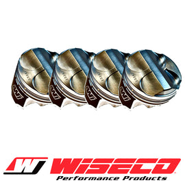 Wiseco 84.5mm B20/VTEC Pistons