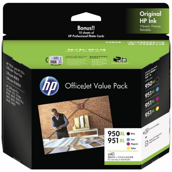 HP 950XL/951XL 2EZ26A Value Pack Ink and Paper