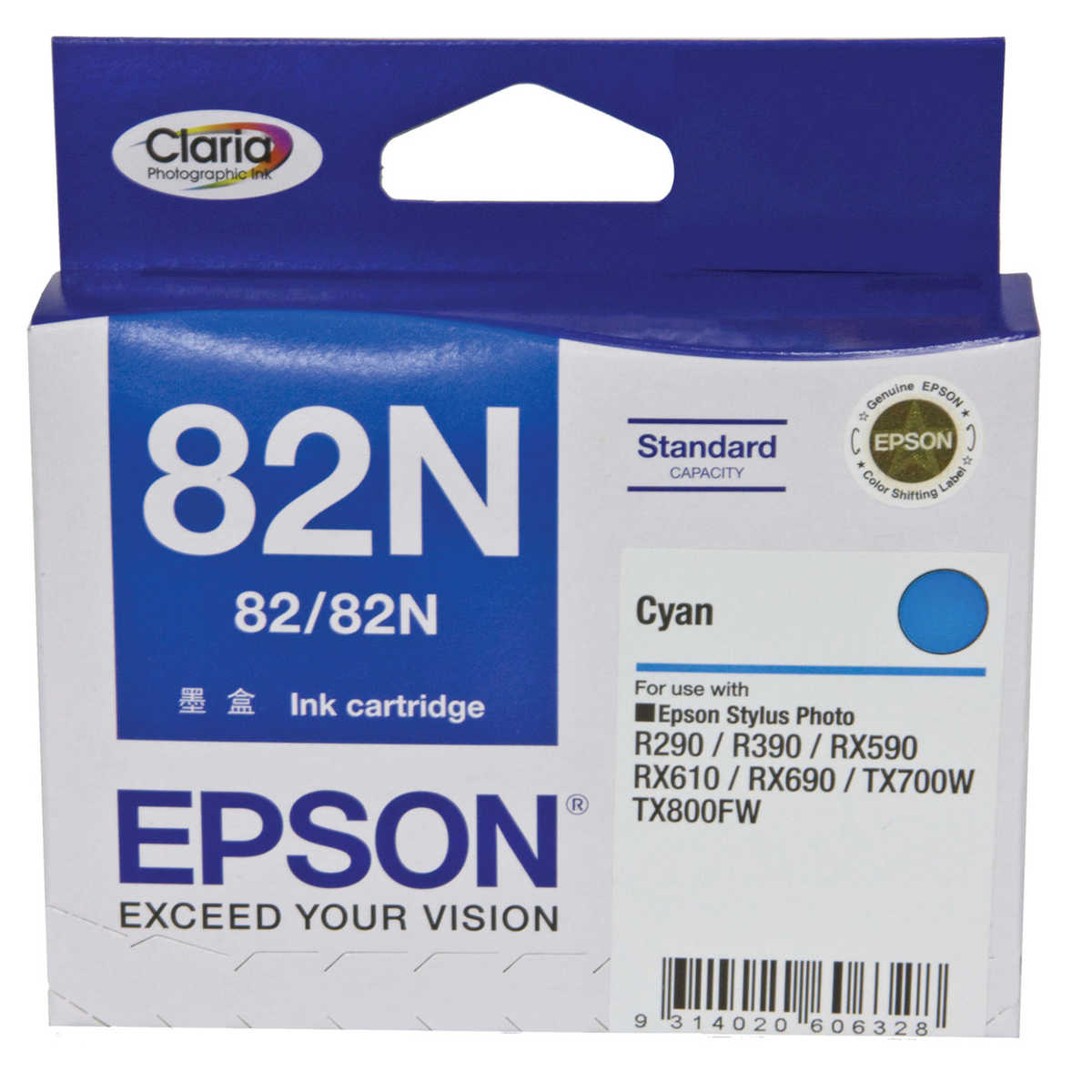 82N Cyan Ink Cartridge. Up to 510 pages.   Genuine EPSON Brand for ARTISAN 635, 725, 730, 835, 837, R290, R390, RX590, RX610, RX690, T50, TX650, TX700W, TX710W, TX800FW, TX810FW