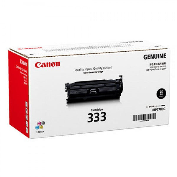 CANON #CART333 BLACK TONER UP TO 10,000 PAGES