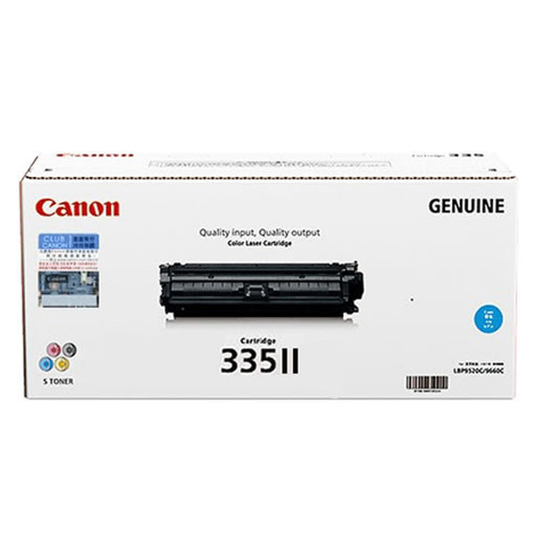 CANON #CART335CH HY CYAN TONER UP TO 15,000 PAGES