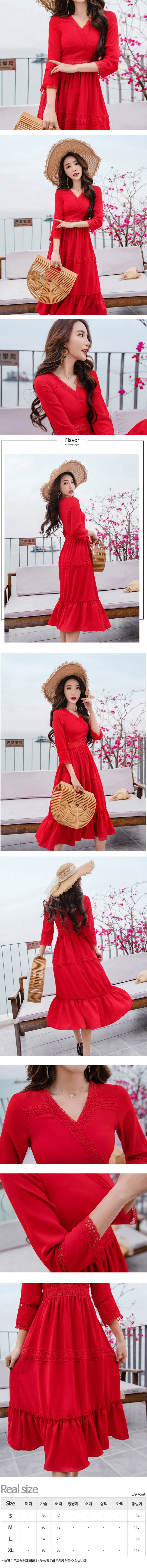 Lace Frill Red Dress