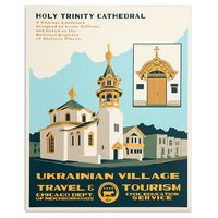 ukrainian-village-neighborhood-tourism-print-16x20
