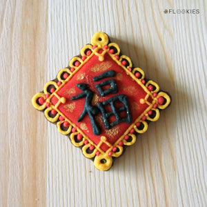 Fu (Blessing) Badge