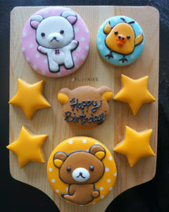 Rilakkuma & Friends Birthday Party (Pack of Eight)