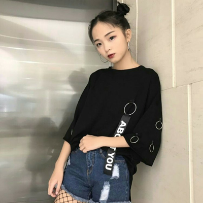ABOUT YOU RING SHIRT IN BLACK