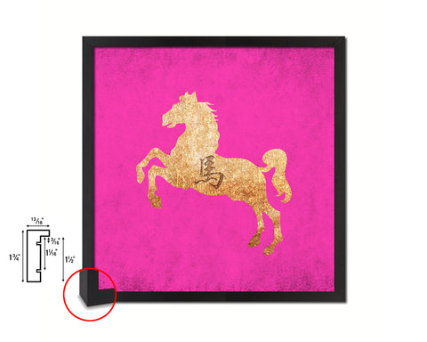 Horse Chinese Zodiac Character Wood Framed Print Wall Art Decor Gifts, Pink