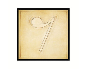 Quaver Rest Vintage Musical Symbol Framed Print Orchestra Teacher Gifts Home Wall Decor
