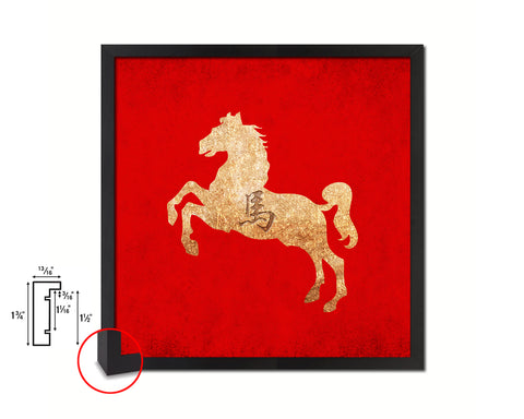 Horse Chinese Zodiac Character Wood Framed Print Wall Art Decor Gifts, Red
