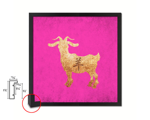 Ram Chinese Zodiac Character Wood Framed Print Wall Art Decor Gifts, Pink