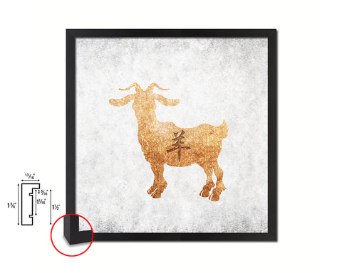 Ram Chinese Zodiac Character Wood Framed Print Wall Art Decor Gifts, White